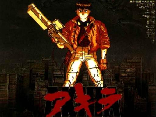 Classic Akira Poster