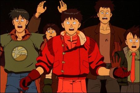 Akira gang