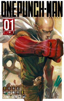 Cover of One Punch Man #1 (image: By Source (WP:NFCC#4), Fair use, https://en.wikipedia.org/w/index.php?curid=38600684 )