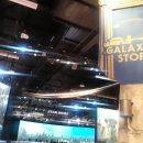 Star Wars: Galaxy's Edge – Episode One!