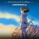 Nausicaa and the Valley of the Wind Review!