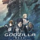 Godzilla: Planet of Monsters Review!